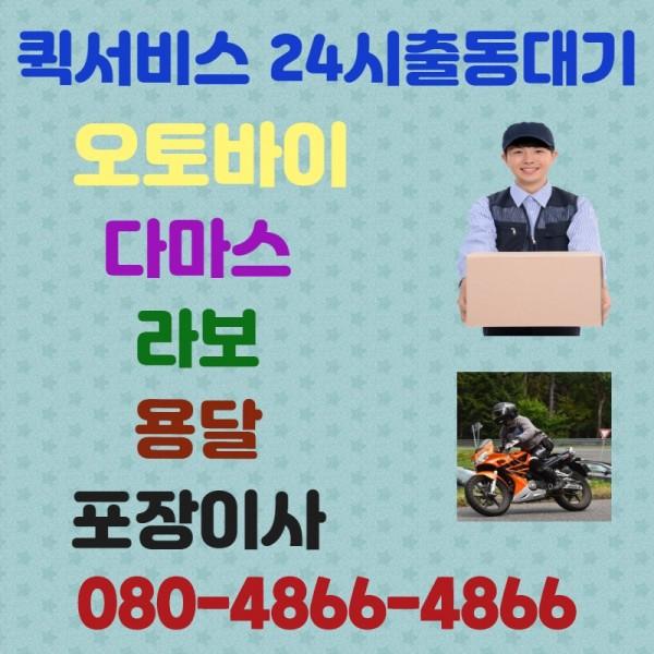 bd654751f63d74db835535563b36487a_1563804